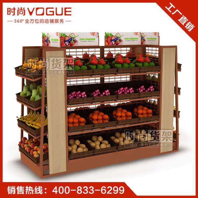 时尚 新款深圳超市货架 生鲜超市果蔬货架 双面果蔬展示架