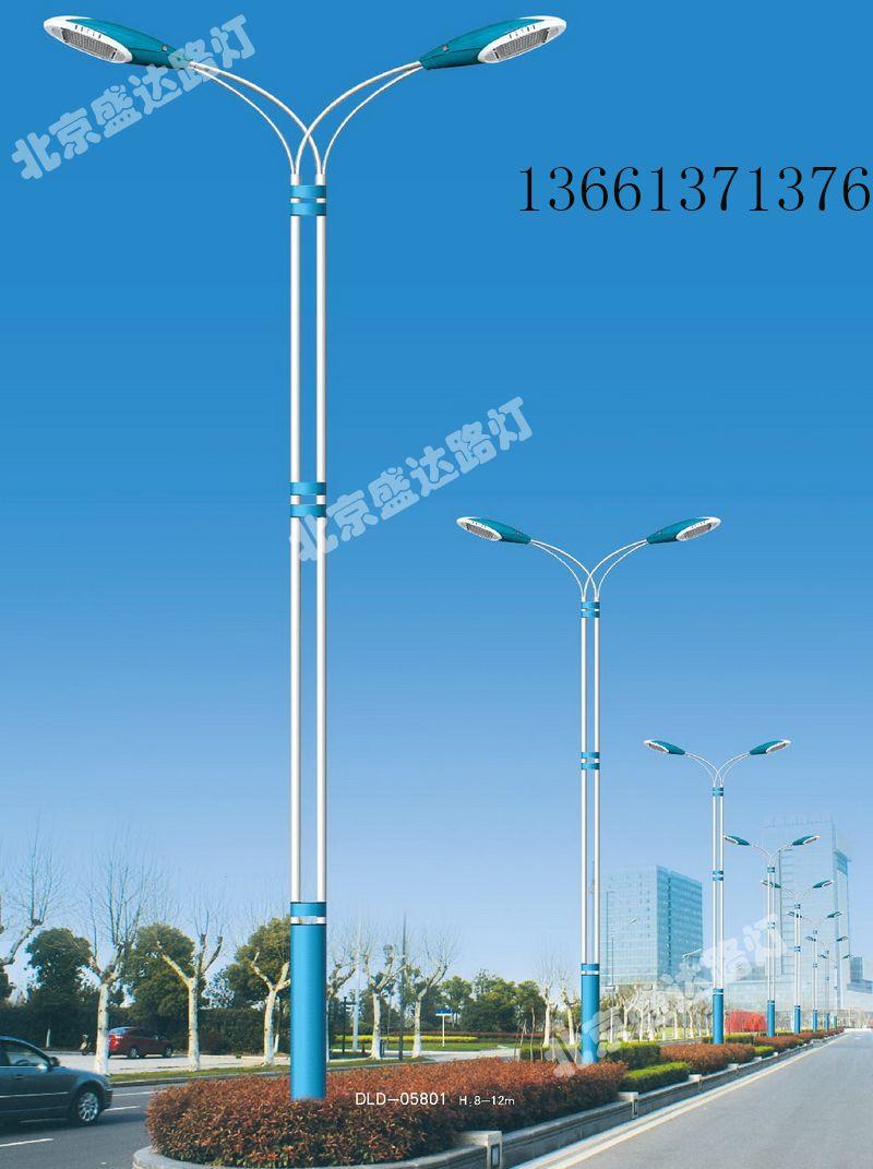 2-8米led路灯 北京高效节能led路灯