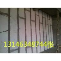 销售硅酸钙板 楼层板 别墅隔墙 聚苯颗粒夹芯墙板