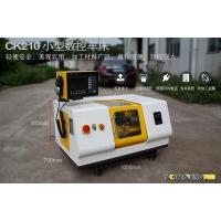 CK210小型数控车床