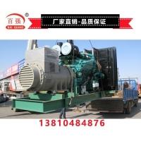 康明斯1000kw柴油发电机