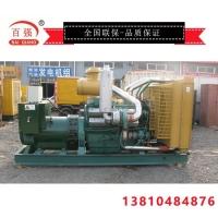上柴600kw柴油发电机 北京