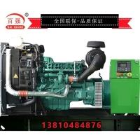 沃尔沃130kw柴油发电机