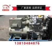 潍柴50kw柴油发电机 现货供应