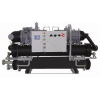 供应生产地源热泵