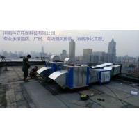 河南郑州通风排烟白铁管道油烟净化器风机18239980850
