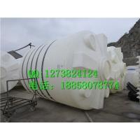 河北酸碱储罐 10立方盐酸储罐桶