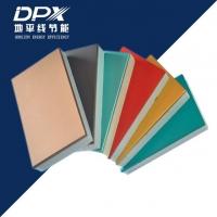 多彩漆饰面岩棉保温装饰板高耐候性