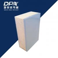 外墙防火保温复合板低价促销