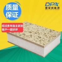 花岗岩外墙装饰保温复合板