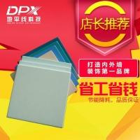 无机树脂板丨无机树脂板厂价直销