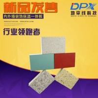 聚氨酯仿大理石外墙保温板