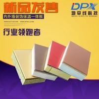 保温装饰复合材料技术指导