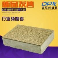 聚氨酯水包沙外墙复合板