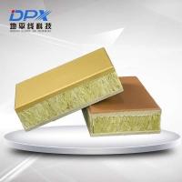 保溫裝飾復合材料技術指導