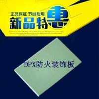 防火密度板|索洁预装板|护墙医洁板