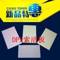氟碳金属板|浮雕个性板|玉石转印板