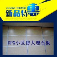 共青城市净化隔音板|氟碳板品质保证