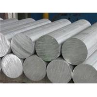 7075大规格铝棒/光亮铝板大规格铝板现货