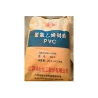 供应优质榆社PVC树脂粉SG-5