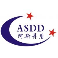 惠州市阿斯丹盾智能鎖業科技有限公司
