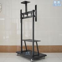 广东晶固电视机移动架32-75寸会议室落地立架