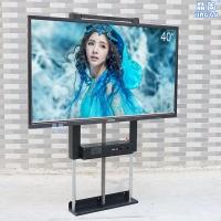 晶固32-65寸电视机电动升降器