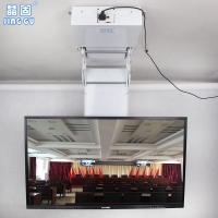 液晶电视隐藏天花翻转器 电动升降电视机支架