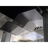 商场装饰雕花氟碳铝单板丨安顺高端吊顶铝方通丨铝塑板
