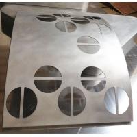 宜宾瑞亿雕花铝单板总经销丨现货供应木纹吊顶铝方通