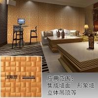 形象墙,背景墙装饰板材|沃斯派3D装饰板