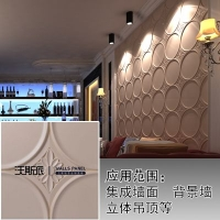 三维扣板/三维装饰板/3D立体扣板/背景墙装饰扣板