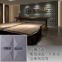 3D板/三维装饰板/三维扣板三维立体板