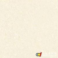 成都新中源陶瓷超洁亮抛光砖丹霞玉石系列CXA8001
