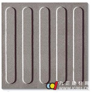 成都德鑫陶瓷 室外砖  3036 300x300mm