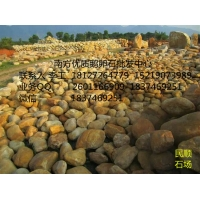 老师傅专业设计碎石假山 、鱼池喷泉、黄蜡石水岸石景