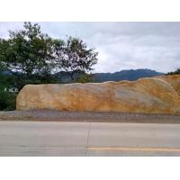 自然文化刻字石 黄蜡石 台面石 园林景观石