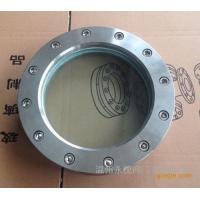 JB593-64 设备视镜 平板视镜