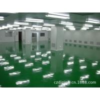 供应环氧薄涂式地坪