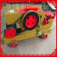 济宁凯荣机械GQ40型钢筋切断机碳素钢螺纹钢圆钢速断