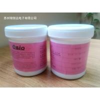 SG504导热硅脂-高导热性