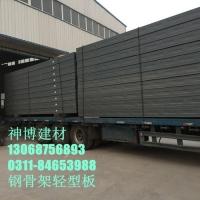 上海市钢骨架轻型板 专业楼层板 2