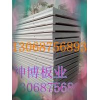 内蒙古呼和浩特钢骨架轻型屋面板09cg12/09cj20
