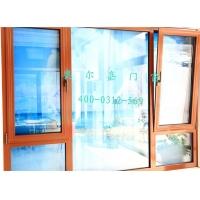 断桥铝门窗|奥尔嘉门窗|保定断桥铝门窗