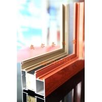 断桥铝门窗|节能门窗|高档门窗