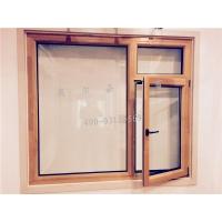 铝包木门窗|保定铝包木门窗|奥尔嘉
