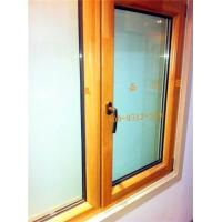 高档门窗|保定高档门窗|铝包木门窗