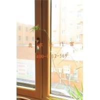 高档门窗|奥尔嘉门窗|铝包木门窗