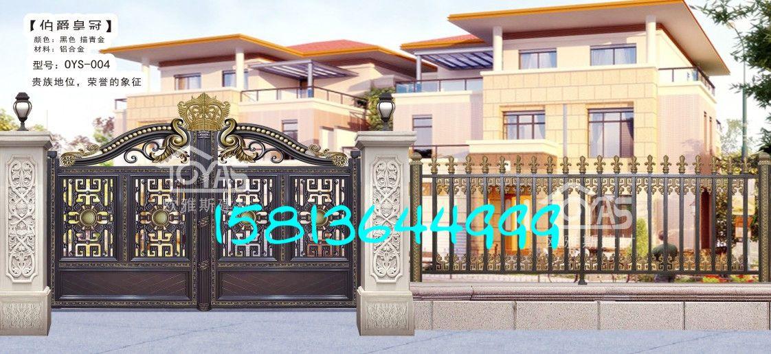 东莞铝合金入户门定制,别墅门门头花设计,豪华铸铝别墅大门