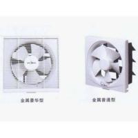 ASB双向连动式百叶窗换气扇(金属型)|陕西西安美的换气扇